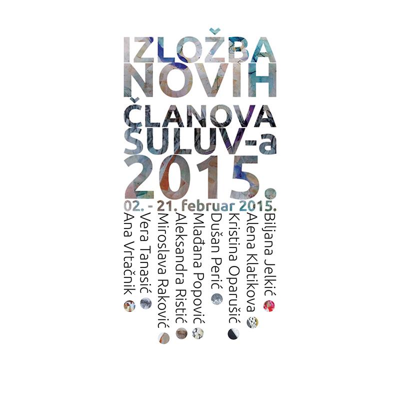 novi-clanovi-2015-k1